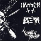 Hammer/Caceria/Virgin Killer - Metal Hecho En Sudamerica