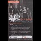 Lamb of God - Live in Bangkok 2013