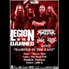 Legion of the Damned - Damned in the East (Pre-sale)