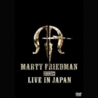 Marty Friedman - Live in Japan (DVD)