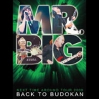 Mr. Big - Back to Budokan (DVD)