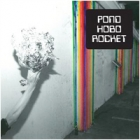 Pond - Hobo Rocket