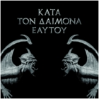 Rotting Christ - Kata Ton Daimona Eaytoy (Double LP 12