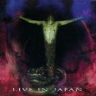 Vader - Live in Japan (2 CDs)