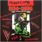 Various Artists - Hard Core Ljubljana 1984-2004