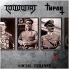 Социопат/Тиран - Social Tyranny